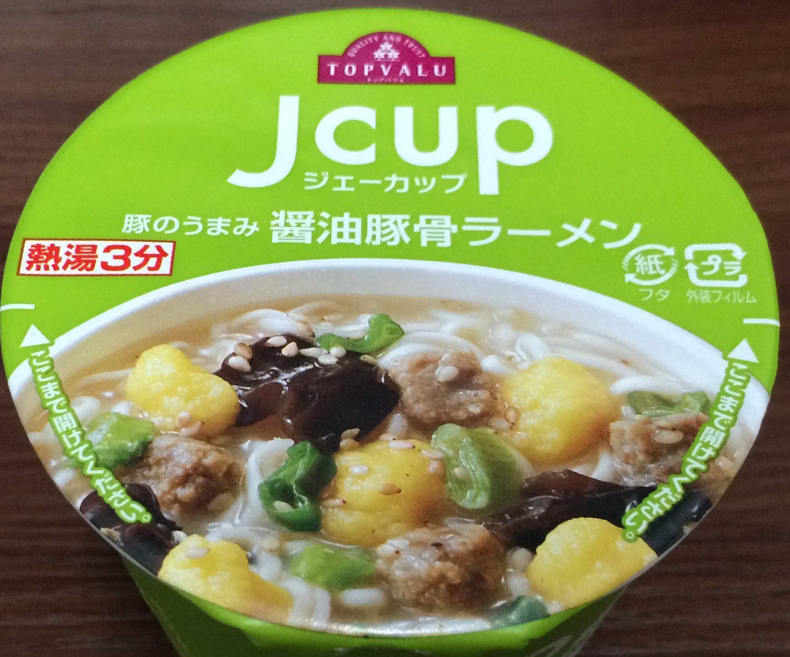 トップバリュ Jcup(ジェーカップ)豚のうまみ 醤油豚骨ラーメン