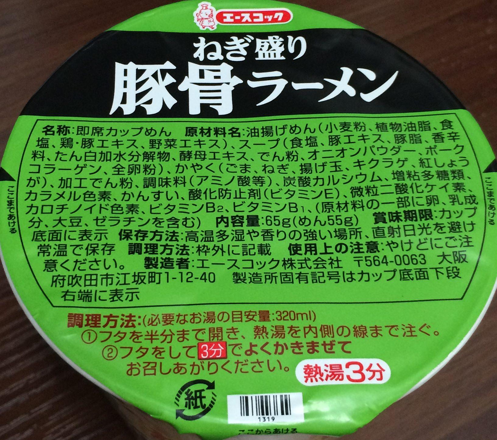 エースコック ねぎ盛り 豚骨ラーメン カップ65g