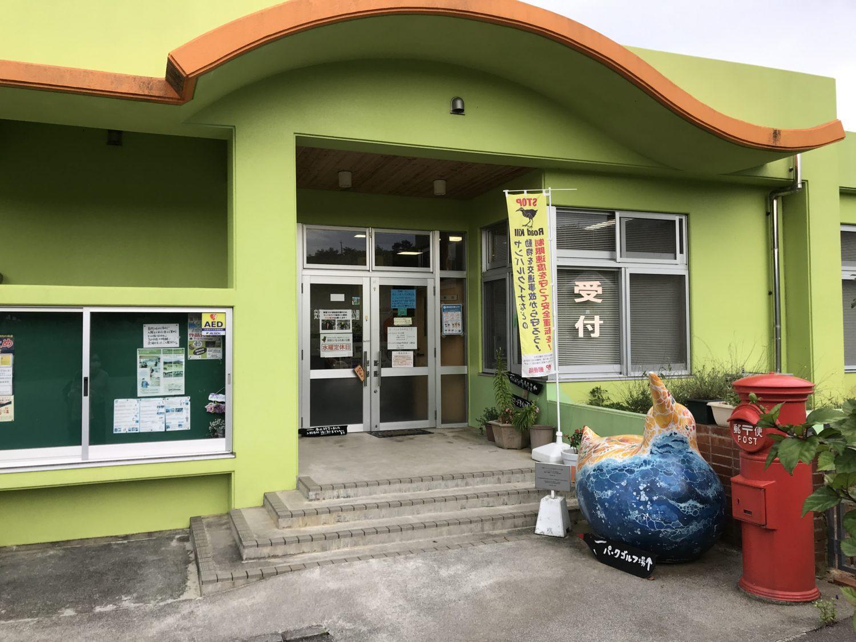 ヤンバルクイナ生態展示学習施設 受付
