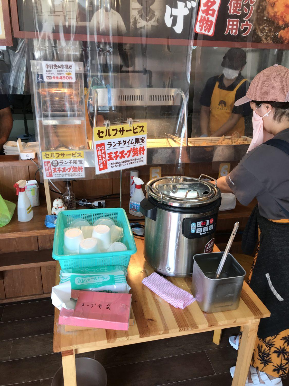 ランチタイムには玉子スープを無料で提供。もちろんいただきましたよ!