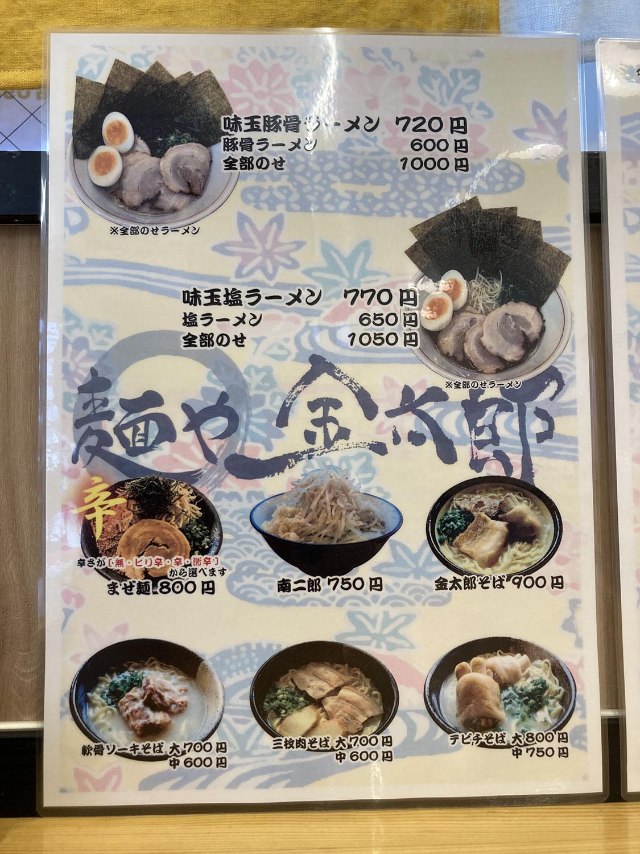 麺のメニューは写真でも確認できます。ラーメン&沖縄そば、のお店なんですね。