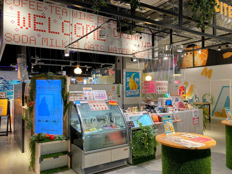 『やんばるジェラート イーアス沖縄豊崎店』です。<br>1階フロアのフードコート内にあります。