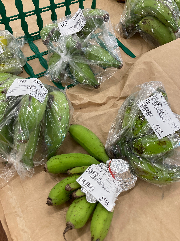 皆さん大好きな島バナナ。<br>この本数で200円台ならお安いのでは?