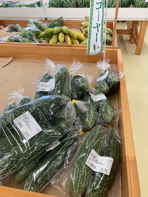 沖縄を代表する野菜、ゴーヤーです。<br>夏には夏野菜を食べたくなりますよね。