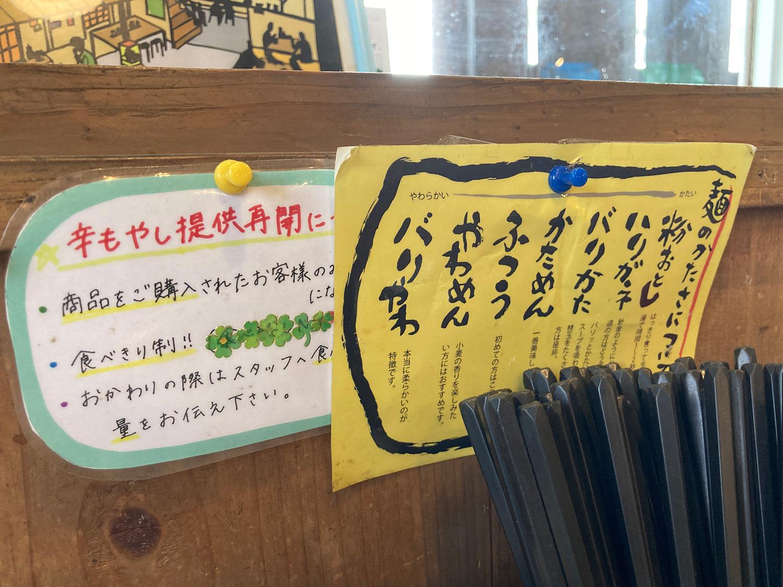 ラーメン通堂 儀保店の替玉。<br>1玉100円となります。