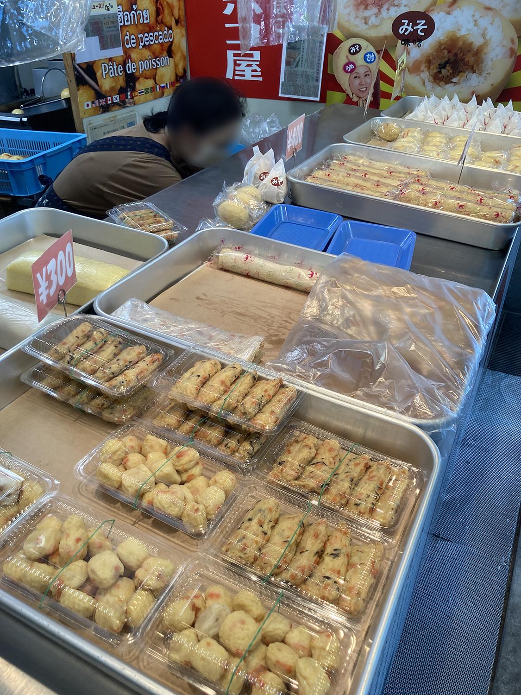 ご飯やお酒のアテになる沖縄カマボコ。お土産に買って帰りました!