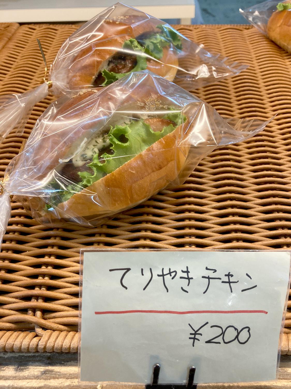 お肉系のパンもあります。