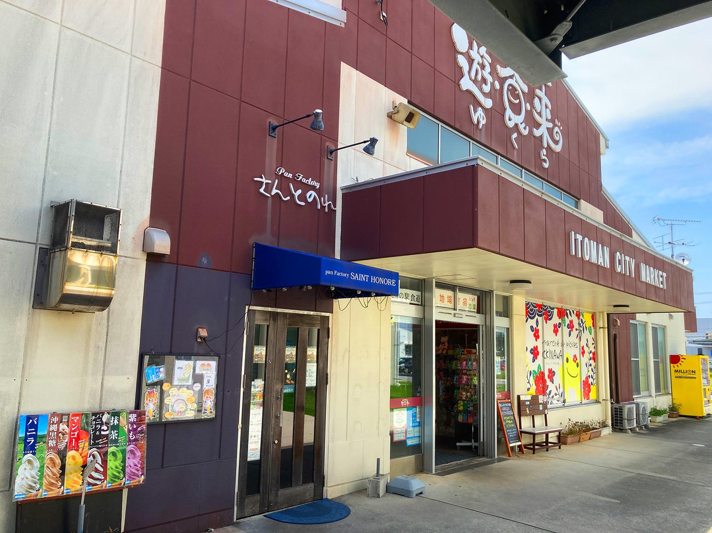 お店は「糸満市物産センター遊食来(ゆくら)」東側入口の左手、青いひさしが目印です。<br>うっかりすると見逃してしまうので注意です。<br>遊食来(ゆくら)内からも入店が可能です。