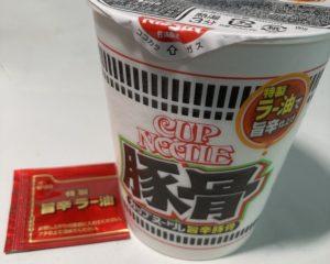 日清『カップヌードル 旨辛豚骨』を食べてみた。