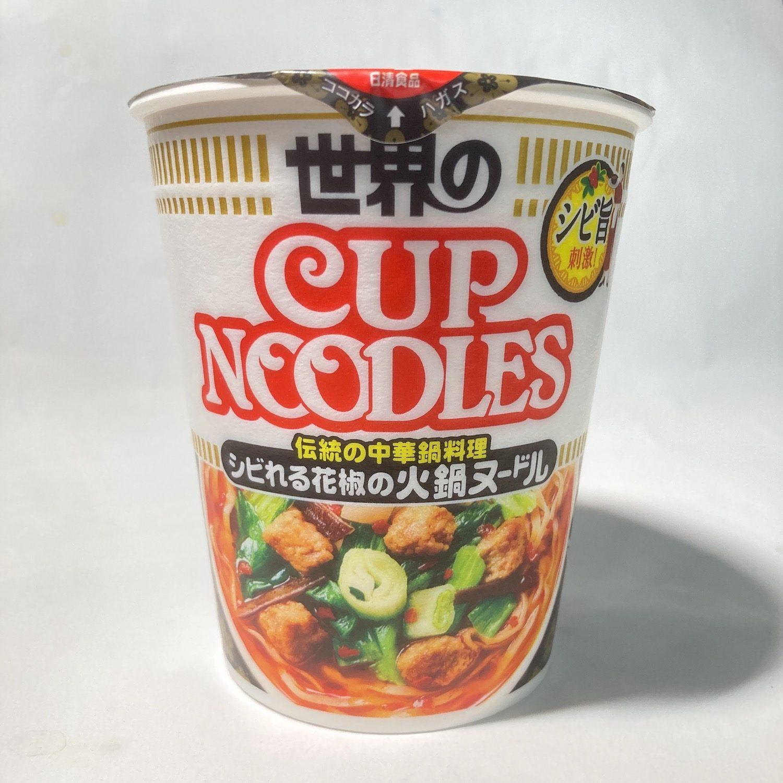 「カップヌードル シビれる花椒の火鍋ヌードル」。はにんす宜野湾のザ・ビッグで税別98円のセール品です。