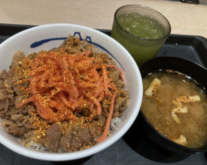 沖縄の『松屋の牛めし』、価格改定前に食べてきた(290円→380円)