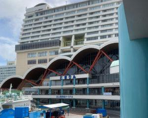 閉館間際の『沖縄かりゆしアーバンリゾート・ナハ』でランチしてきた。